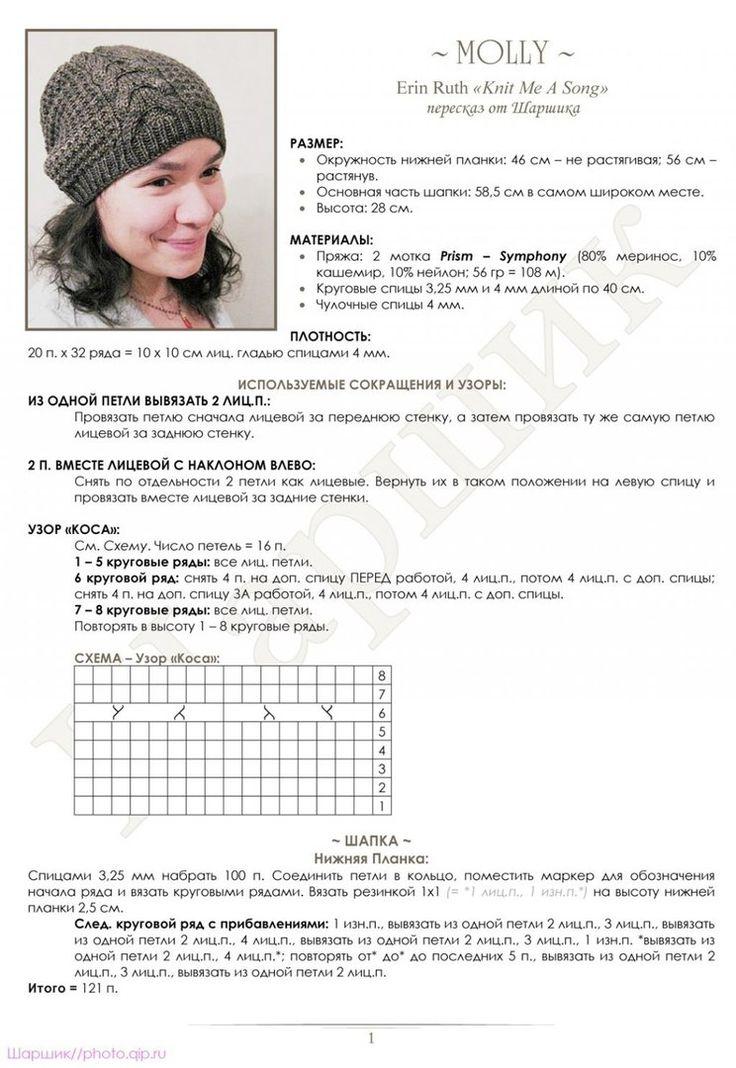 ВЯЗАНИЕ, Рукоделие, схемы по вязанию. Кулинария, | ВКонтакте