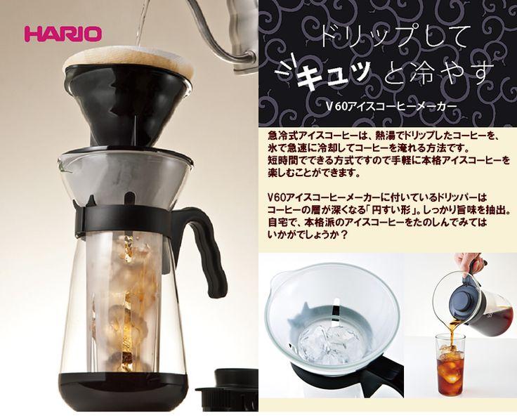 【楽天市場】増量・アイスコーヒーメーカーがもれなく付いた珈琲福袋[アイス×3]アイスコーヒー10P20Sep14:グルメコーヒー豆専門!加藤珈琲店