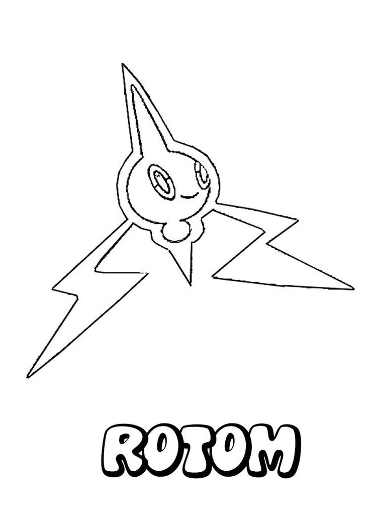 Rotom Pokemon coloring page More Eletric Pokemon coloring