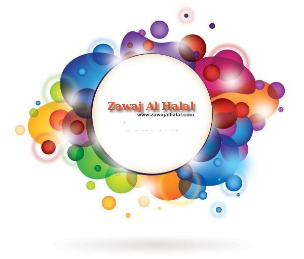 Cherche femme pour zawaj halal