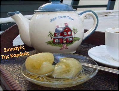 Lemon spoon sweet - Λεμόνι, γλυκό του κουταλιού