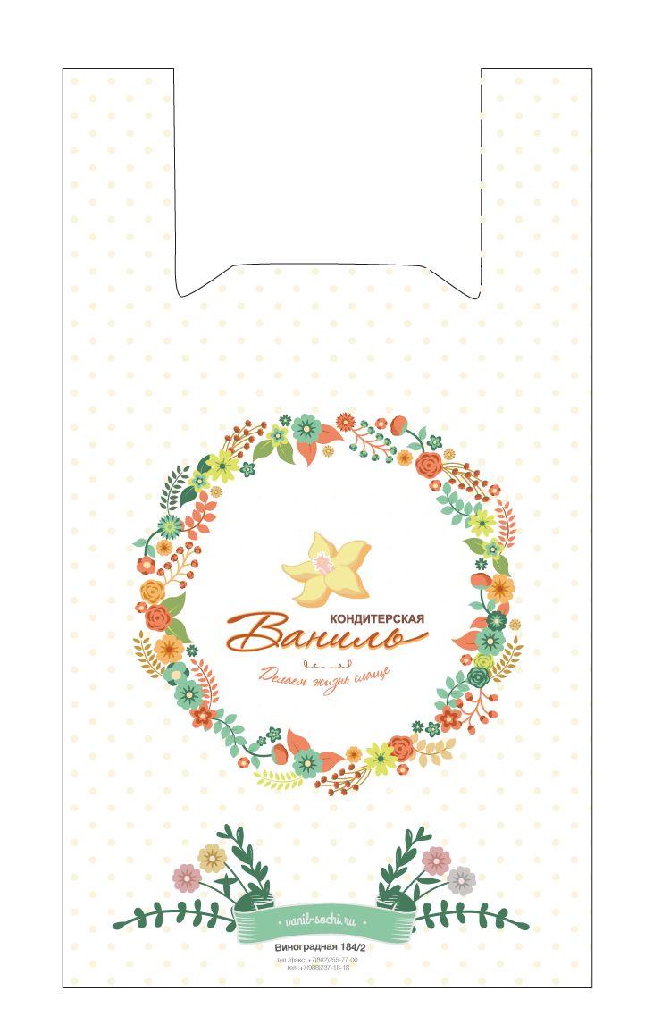 Бумажный пакет для Ванили, версия 1