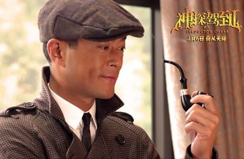 "Louis Koo stars as a bumbling detective in Lunar New Year comedy, ""An Inspector Calls""."