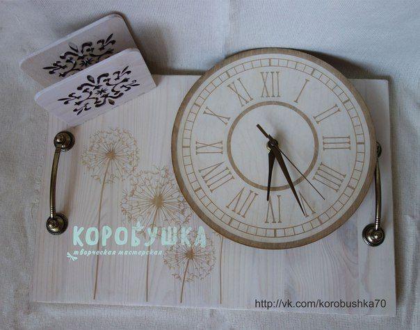Деревянный дизайн, часы, поднос, салфетница. в стиле прованс.