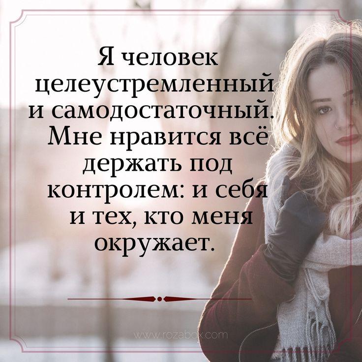 гантелей является картинка цитата любить нужно осторожно причиной появления