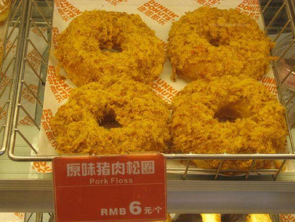 shredded pork on doughnuts. Good eats?