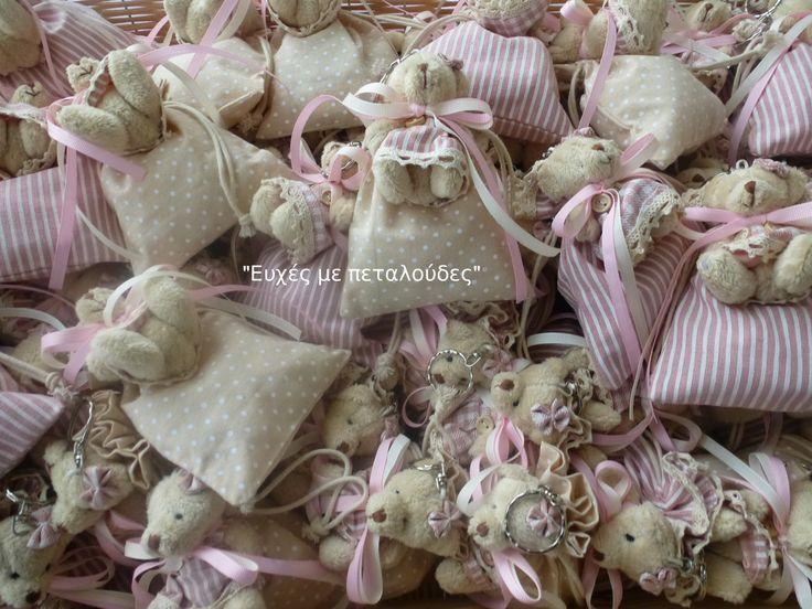 Μπομπονιέρες πουγκιά σε ροζ απαλό και ιβουάρ -ριγέ πουά-με αρκουδάκι μπρελόκ στα ίδια χρώματα.