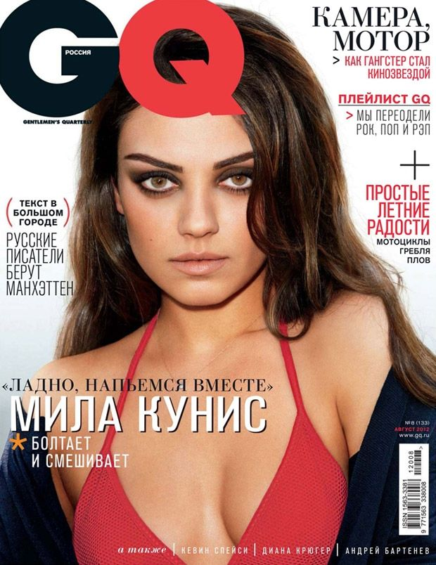 GQ Russia. Interesting foreign example considering choice of font. Most westerners see this font style as typically Russian.