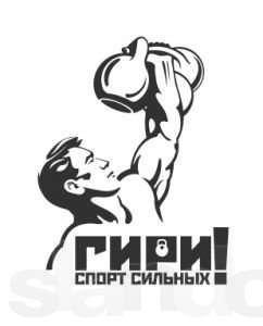 Russian Kettlebell Club Logo