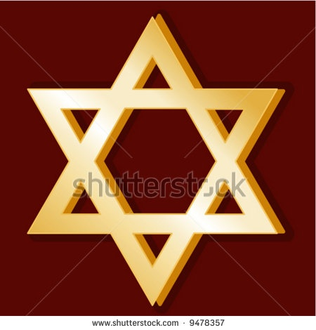 Judaism Star Of David Images Of Faith Pinterest Judaism