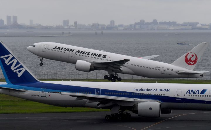 New top story from Time: Mahita GajananWatch Flames Erupt From a Japan Airlines Flight After a Bird Strike http://time.com/4926860/watch-flames-erupt-from-a-japan-airlines-flight-after-a-bird-strike/| Visit http://www.omnipopmag.com/main For More!!! #Omnipop #Omnipopmag