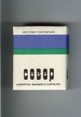 Russian cigarettes package