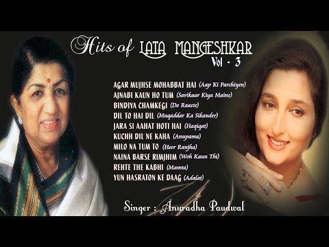 Evergreen Hits of Lata Mangeshkar | Hits of Anuradha Paudwal