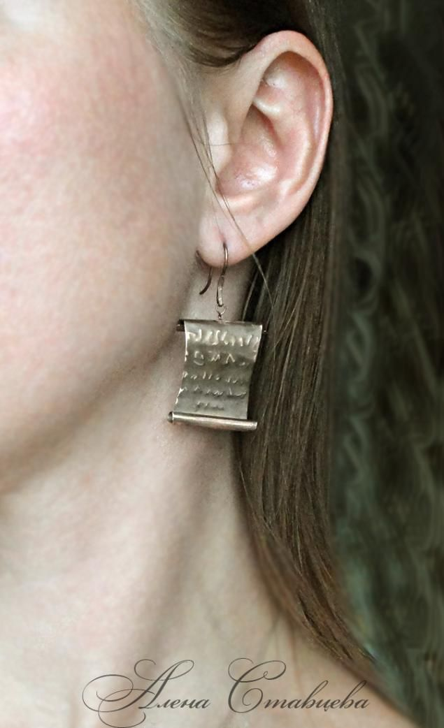 "MK to create earrings ""The Da Vinci Code"" - Tutorial Needs Translation"