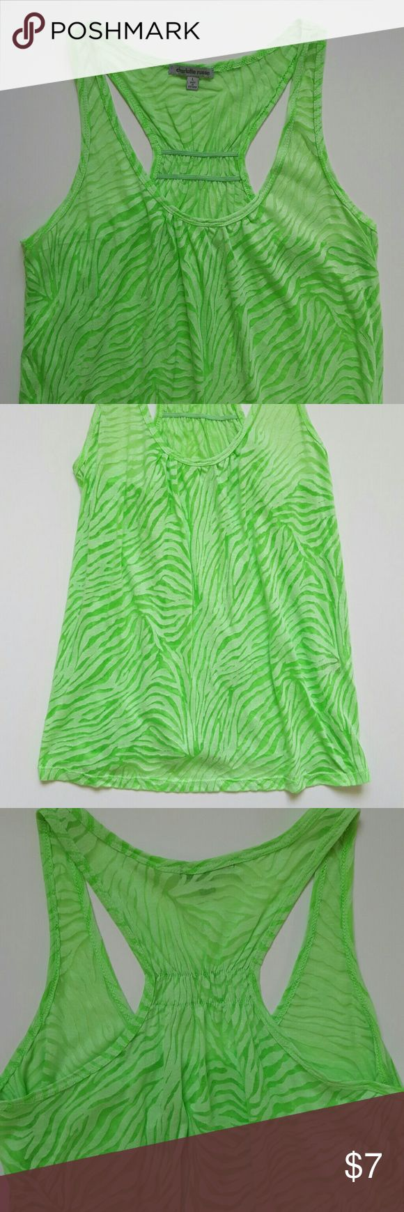 Flowy Racer Back Tank Light & bright tank for hot summer weather coming up! This animal print top is sheer and loose to keep you cool. Perfect to use over a bikini or bandeau bra. Charlotte Russe Tops Tank Tops