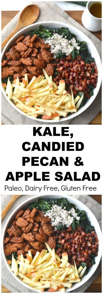 Kale, Candied Pecan and Apple Salad