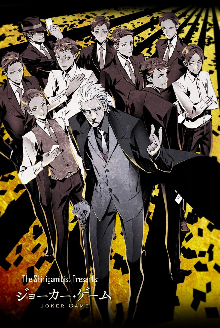 Joker Game, checked first two eps last night, really liked it :)