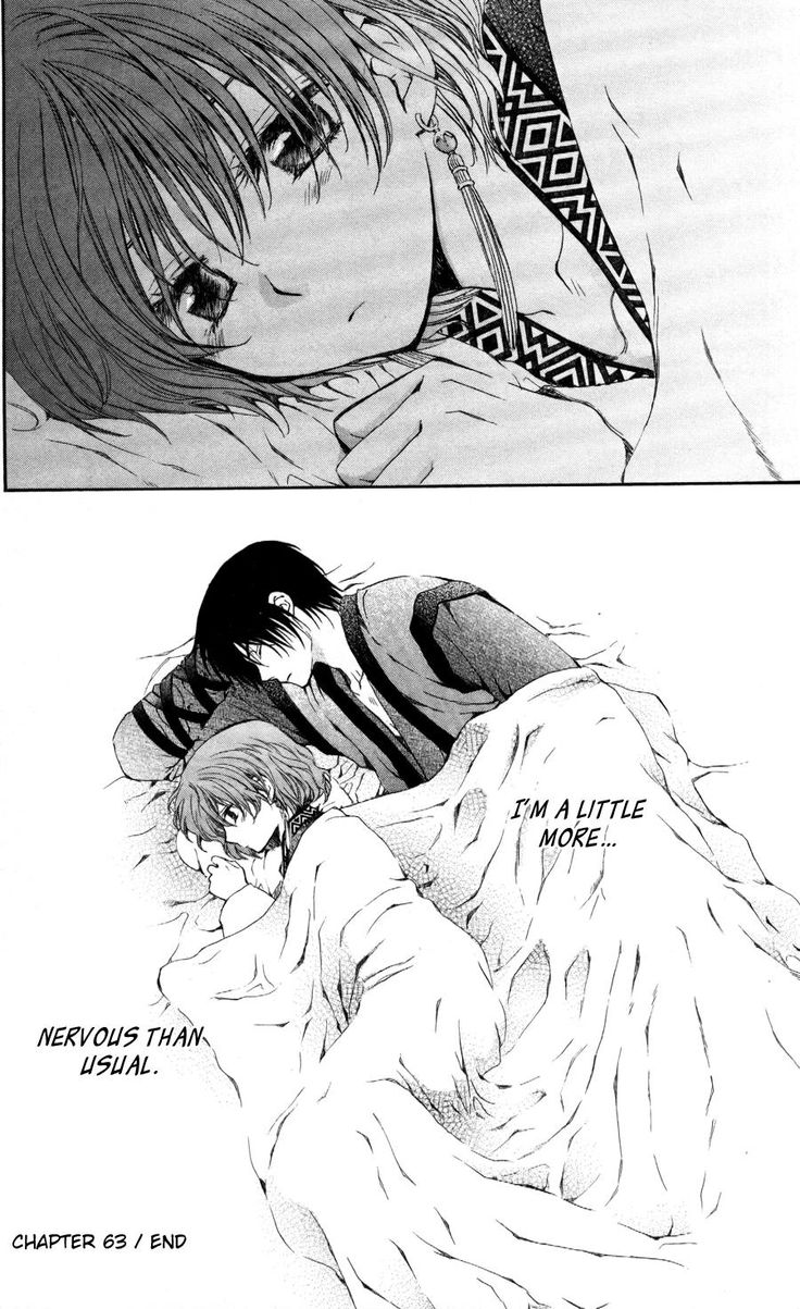Akatsuki no Yona Chapter 63 Page 30