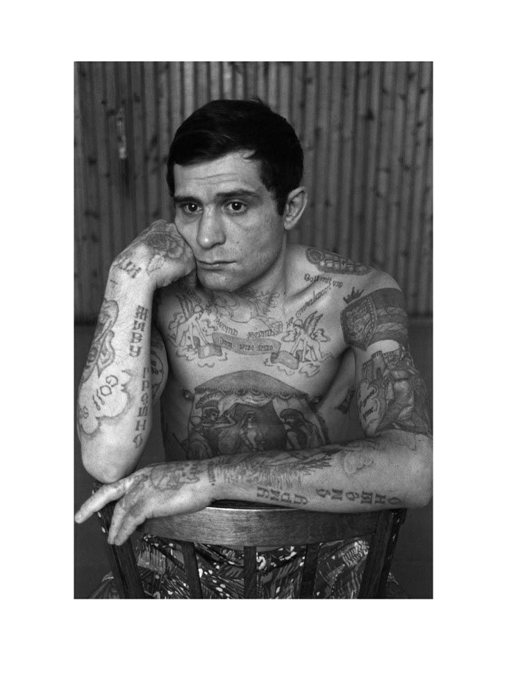 Sergei Vasiliev - Russian Criminal Tattoo Encyclopaedia Print No.7