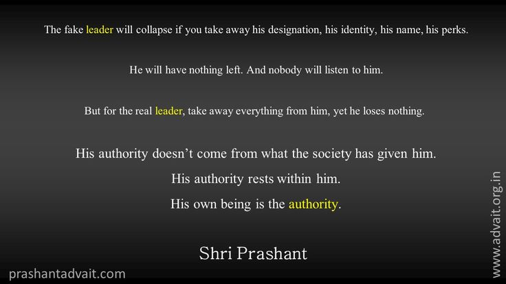 The fake leader will collapse if you take away his designation, his identity, his name, his perks. But for the real leader, take away everything from him, yet he loses nothing.  ~ Shri Prashant #ShriPrashant #Advait #leadership Read at:- prashantadvait.com Watch at:- www.youtube.com/c/ShriPrashant Website:- www.advait.org.in Facebook:- www.facebook.com/prashant.advait LinkedIn:- www.linkedin.com/in/prashantadvait Twitter:- https://twitter.com/Prashant_Advait