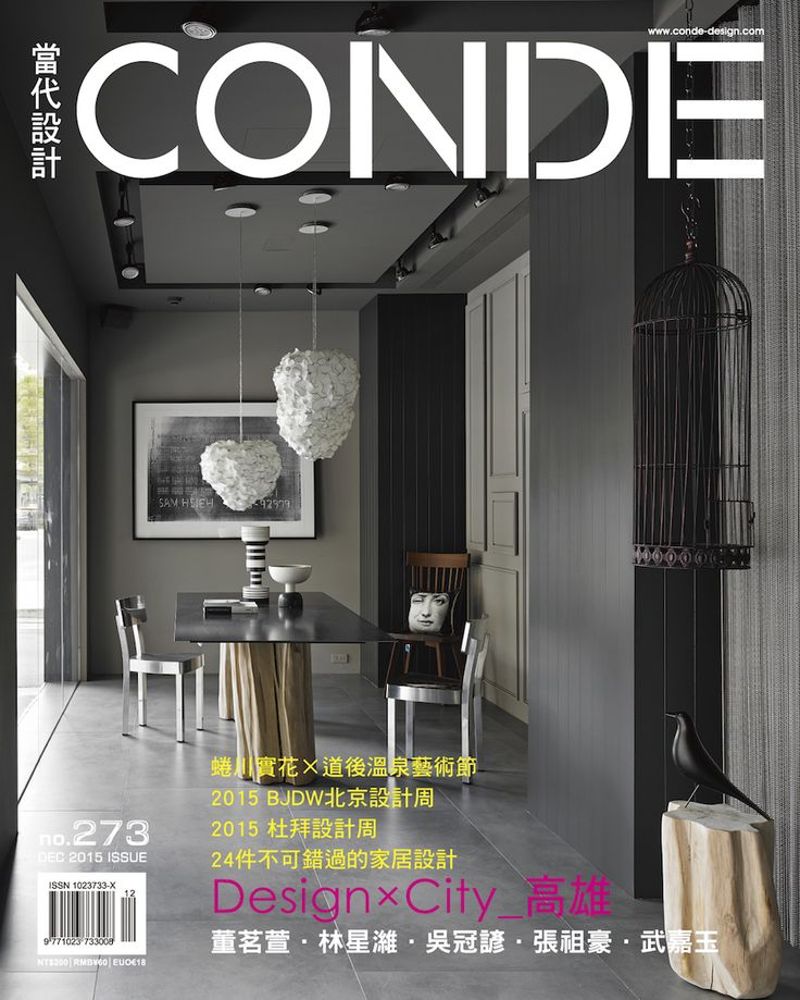 107 best top 100 interior design magazines images by for Most popular interior design magazines