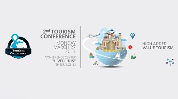 2ο Συνέδριο Τουρισμού - Τουρισμός Υψηλής Προστιθέμενης Αξίας