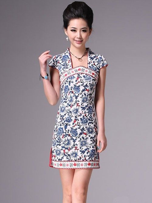 Blue Short Cheongsam / Qipao / Chinese Party Dress
