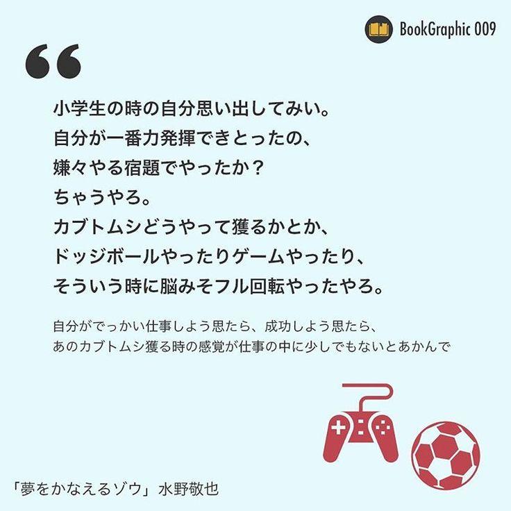 「でっかい仕事残すやつらって、みんなそんなんやねんで。」ガネーシャ #デザイン #グラフィックデザイン #アート #本 #読書 #design #graphicdesign #art #book