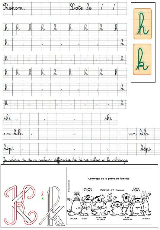 h and k practice sheet