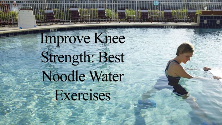 All you need is a pool and a noodle to improve lower body strength without the stress on the joints. The exercises in this video are a visual demonstration o...