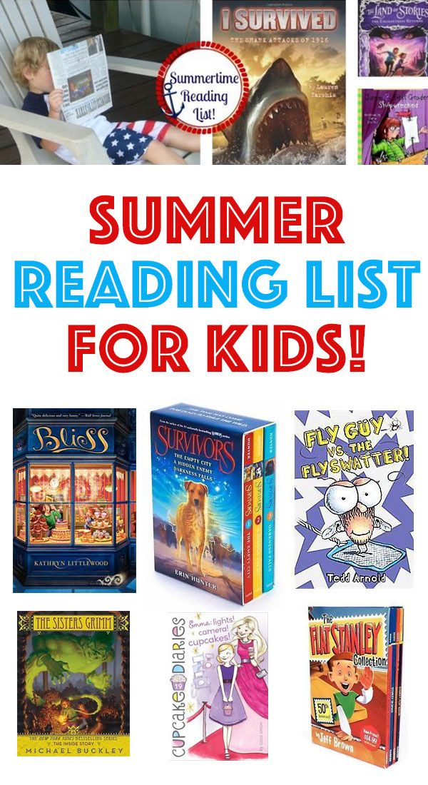 Encourage reading this summer with these book suggestions for kids ages 6-12.