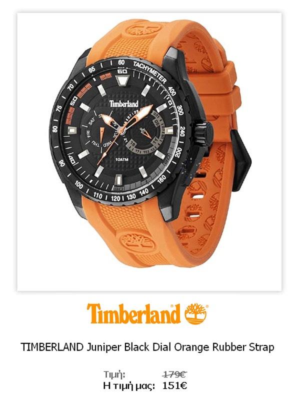 TIMBERLAND Juniper Black Dial Orange Rubber Strap  13854JSB-02  Δείτε όλες τις λεπτομέρειες του ρολογιού εδώ   http://www.oroloi.gr/product_info.php?products_id=31649