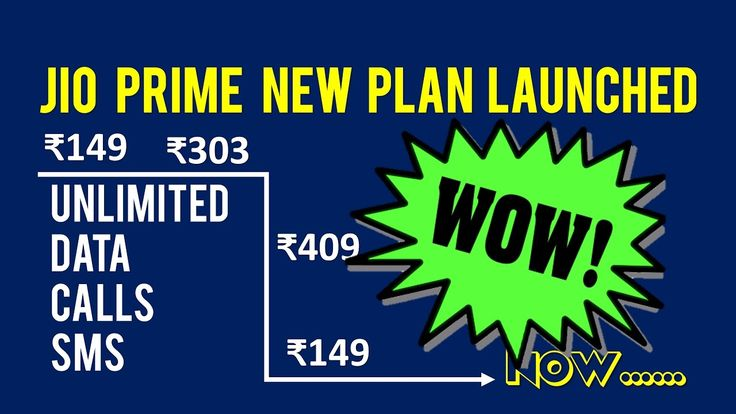 Jio Prime New Plans Launched | ₹149, ₹303, ₹499 UNLIMITTED 4G DATA  OFFER