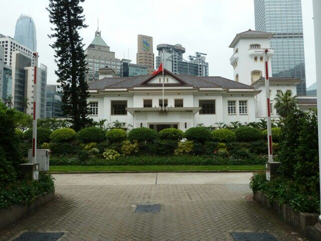mytripadvice: Hong Kong The governor's mansion, formerly the Japanese Command HQ in WWII