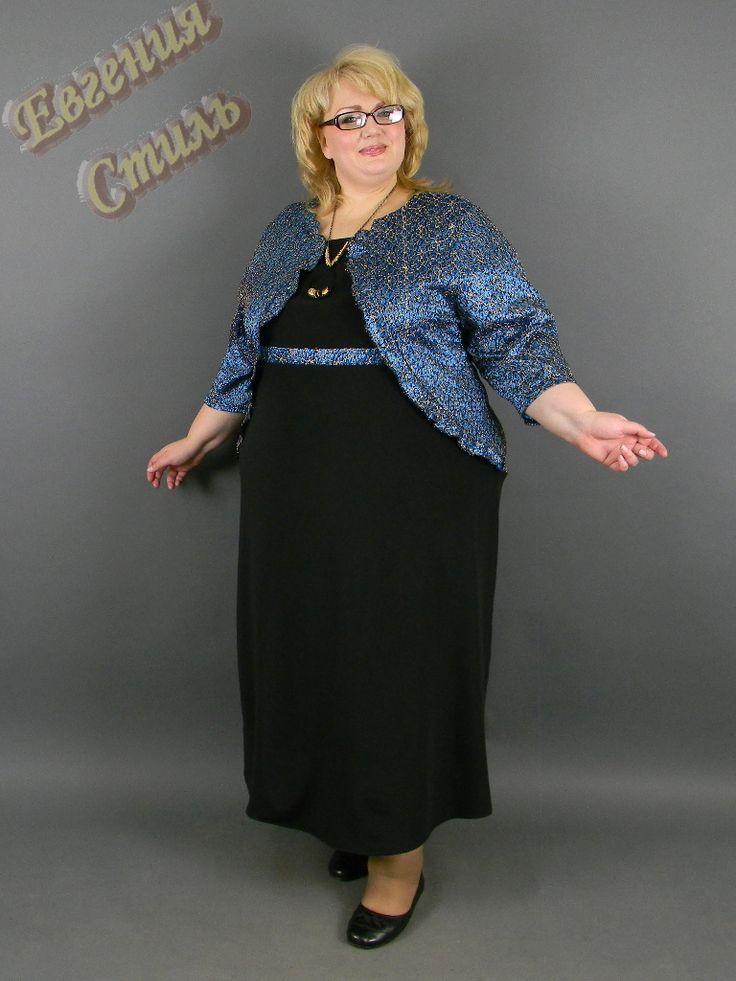 что сейчас мода для пожилых полных дам с фото одной