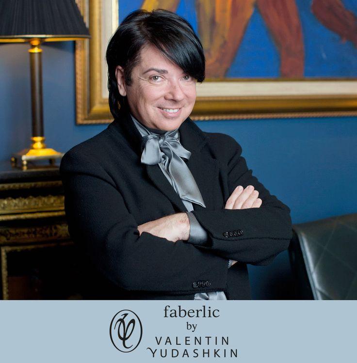 Дорогие друзья! В весенних каталогах Faberlic вас ждет модная коллаборация Faberlic by Valentin Yudashkin! Самый известный русский кутюрье создаст для нашего бренда уникальную коллекцию одежды и