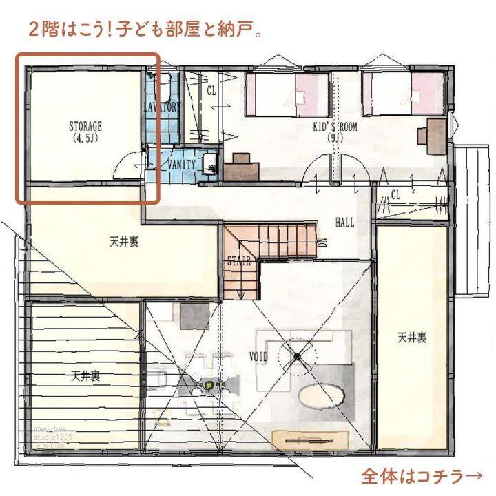 お風呂に入ったらすぐ寝る 主寝室が1階の平屋風間取り Folk 2021 主寝室 間取り 住宅 間取り