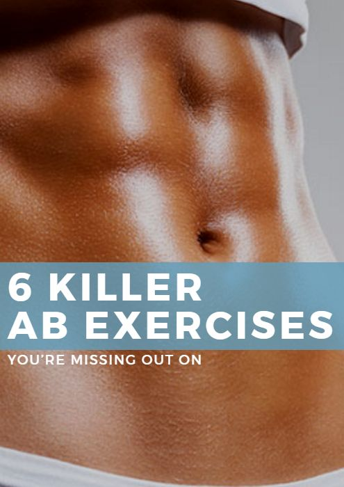 """If you're like most folks who want a stronger, more stable and better looking """"core,"""" then you need to move beyond the traditional sit-up and look to more creative exercises for optimal results. These six movements are especially effective in targeting the midsection. 6 Killer Ab Exercises You're Missing Out On http://www.active.com/fitness/articles/6-killer-ab-exercises-you-re-missing-out-on?cmp=17N-DP10-BND10-SD60-DM10-T9-05032017-2235"""