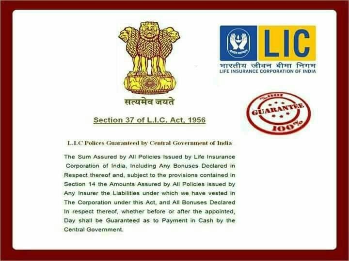 Section 37 Of Lic Act 1956 Smart Life Adviser Life Insurance Corporation Advisor Acting