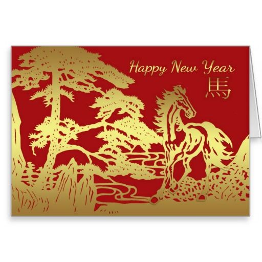 51 best chinese new year cards images on pinterest chinese new chinese new year greeting card year of the horse m4hsunfo