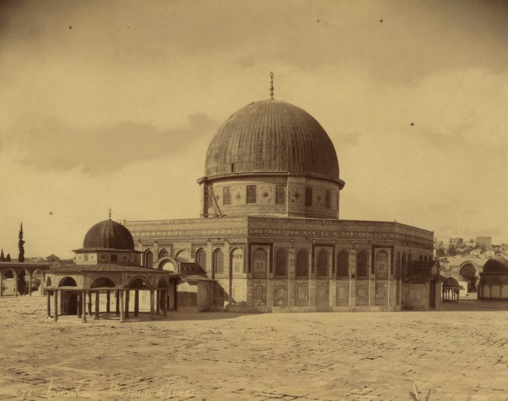 The Dome of the Rock in Jerusalem in 1867