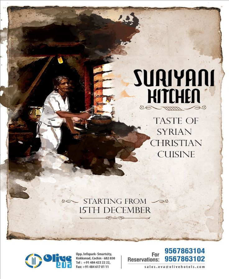 Suriyani Food Fest Stating from Today onwards