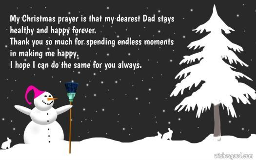 Merry Christmas Wishes I Love You Dad Greetings Message Images | Christmas Greetings Message For Friend | Christmas Wishes Images - Daily Short Quotes
