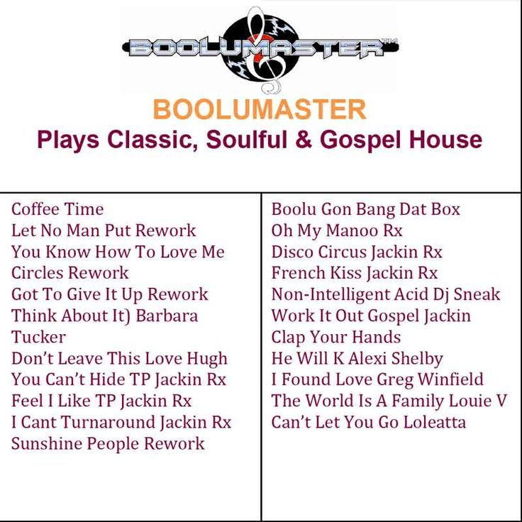 22 best boolumaster house mixes free downloads images on for Soulful house classics