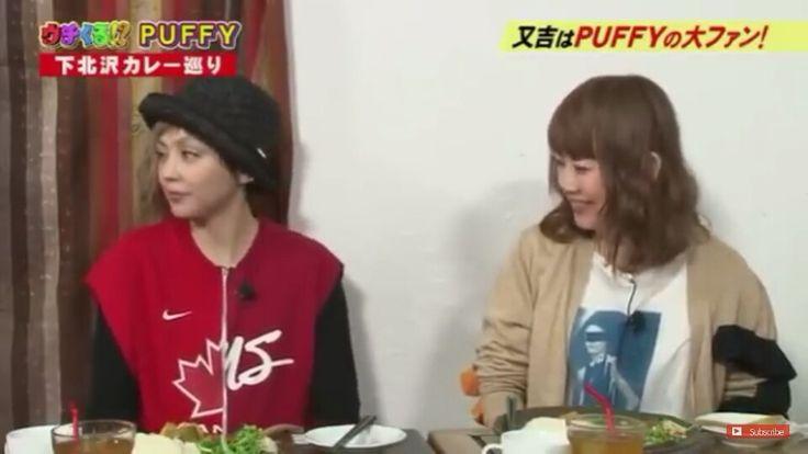PUFFY由美 2