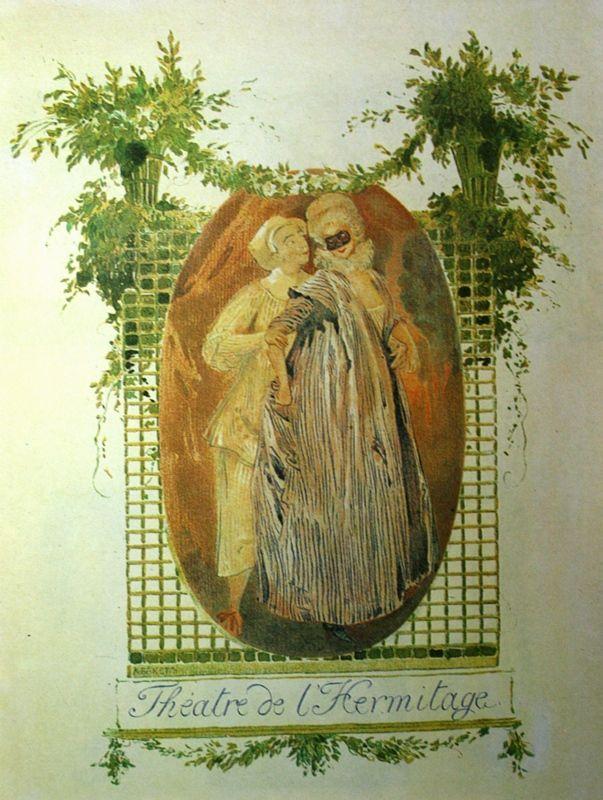 http://cultobzor.ru/2013/07/bakst-gallery/bakst1-40/ Бакст Лев «Обложка программы спектакля в Эрмитажном театре» 1900 г.