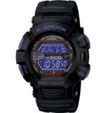 G Shock Watches for Sale