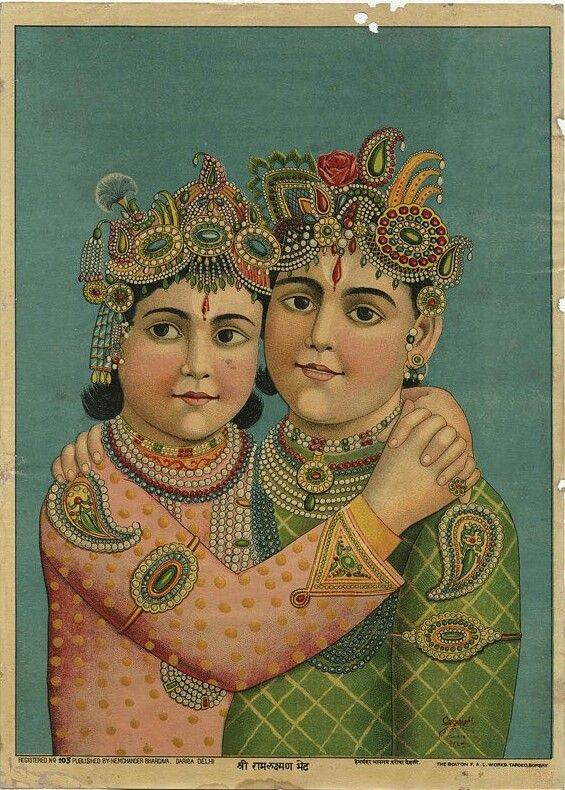 Shree Ram Laxman Bhett #lithograph #lithography #HinduGod #Hindu #indiangod #Indianaesthetic #Indianart #Vintage
