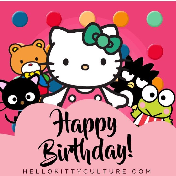 40f81e473 Hello Kitty Easter Bean Dolls - Assorted · Happy Birthday Keroppi Sanrio:  430 Best Keroppi Images On Pinterest