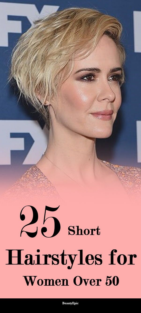 25 stylish short hairstyles for women over 50 | makeup and